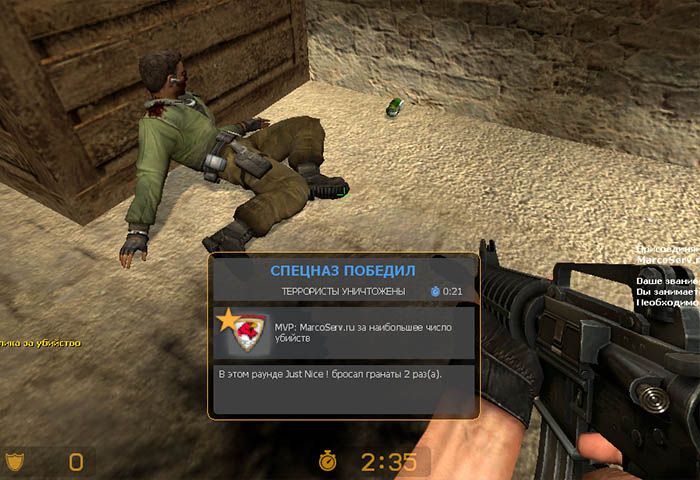 COUNTER-STRIKE SOURCE V 88