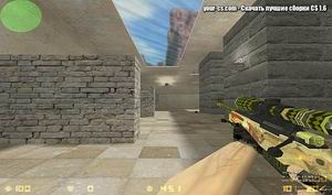 Сборка Контр Страйк 1.6 с Dragon Lore