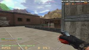 Counter Strike 1.6 от RaMzEssTV