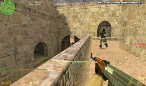 Counter-Strike 1.6 Buld 7561