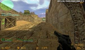 Чистая версия Counter Strike 1.6
