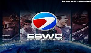 Турнирная Counter-Strike 1.6 ESWC