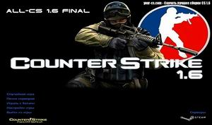 Counter Strike 1.6 All-CS Final
