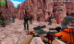 Counter Strike 1.6 Mega Skill