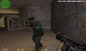 Сборка Counter-Strike 1.6 СССР