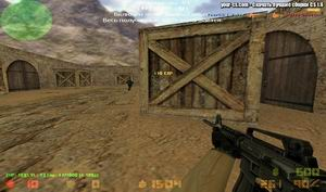 Counter Strike 1.6 от Valve