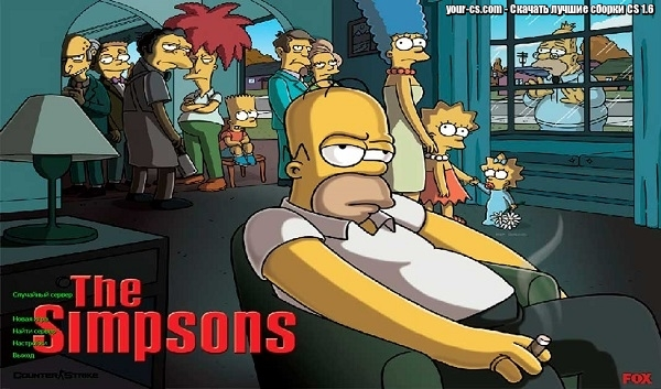 CS Simpsons