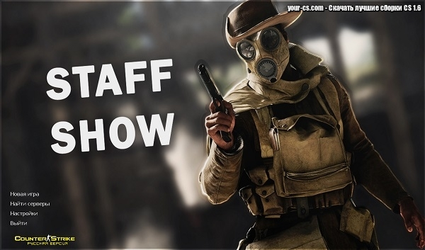 CS STAFF SHO[W]